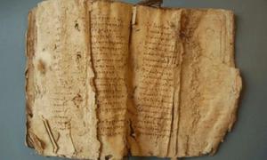 Συγκλονιστικό βίντεο: Δείτε πώς συντηρείται ένα χειρόγραφο ψαλτήρι του 14ου αιώνα