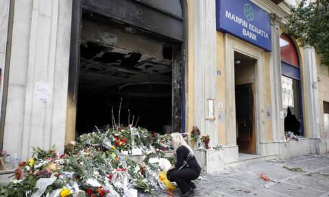 «Ανεπίτρεπτο να έχει ξεχάσει την τραγωδία», ξεσπάει η γυναίκα που σώθηκε από τις φλόγες στη Marfin