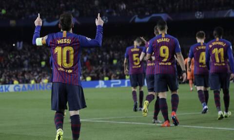 Champions League: Όλα τα γκολ της χθεσινής βραδιάς