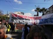 ΠΟΕΔΗΝ Πορεία διαμαρτυρίας στο κέντρο της Αθήνας - Ποιοι δρόμοι είναι κλειστοί