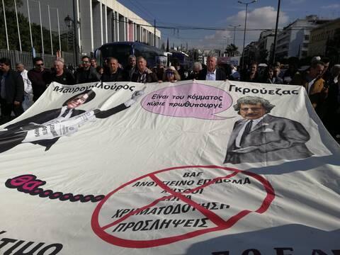 ΠΟΕΔΗΝ: Κινητοποίηση στο κέντρο της Αθήνας (pics&vids)