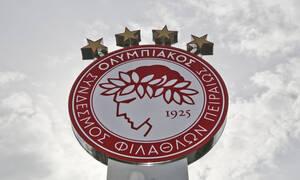 Τον πιο... γκαφατζή τερματοφύλακα του κόσμου θέλει ο Ολυμπιακός! (pics)