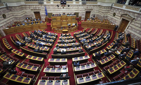 Parliament vote on whether to revise 43 constitutional articles to start on Thursday evening