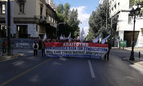 Συλλαλητήριο δημοσίων υπαλλήλων στο κέντρο της Αθήνας (pics)