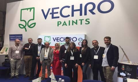 H VECHRO συμμετείχε στην διεθνή έκθεση BuidlingWeek 2019 στην Σόφια της Βουλγαρίας (6-9 Μαρτίου).