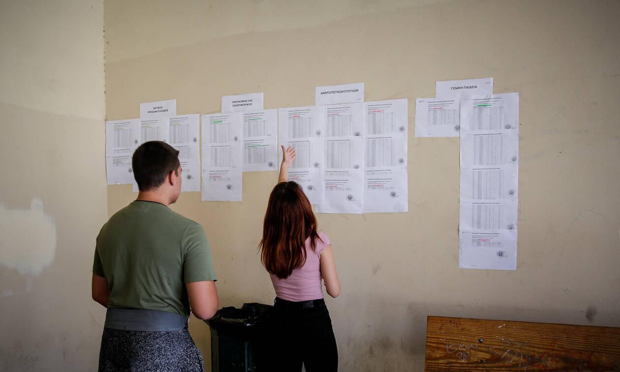 Πανελλήνιες: Αυτό είναι το νέο σύστημα εισαγωγής σε ΑΕΙ και ΤΕΙ - Όλες οι αλλαγές