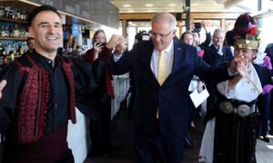 Απίστευτο: Ο πρωθυπουργός της Αυστραλίας χορεύει τσάμικο