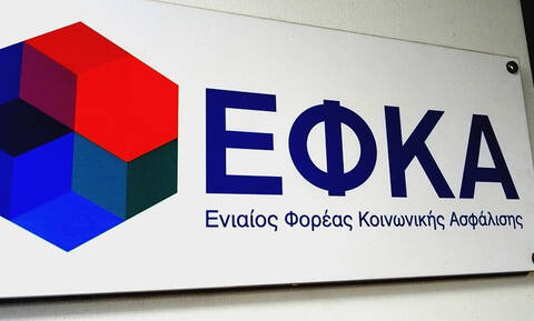 ΕΦΚΑ: Τα έξι βήματα για τη ρύθμιση οφειλών