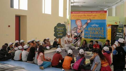 Το «Κυκλοφορώ με ασφάλεια» γίνεται πράξη για 1.000 παιδιά