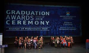 Mediterranean College - 39η Τελετή Αποφοίτησης