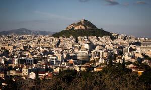 Κτηματολόγιο 2019: Τα απαραίτητα δικαιολογητικά για τις περιουσίες εκτός Αττικής