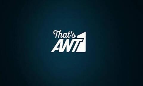 Καταιγιστικές εξελίξεις στον ANT1: «Κόβεται» δημοφιλής εκπομπή (pics)