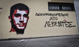 Βαγγέλης Γιακουμάκης: Ο Κρητικός που δολοφονήθηκε από «λεβέντες»