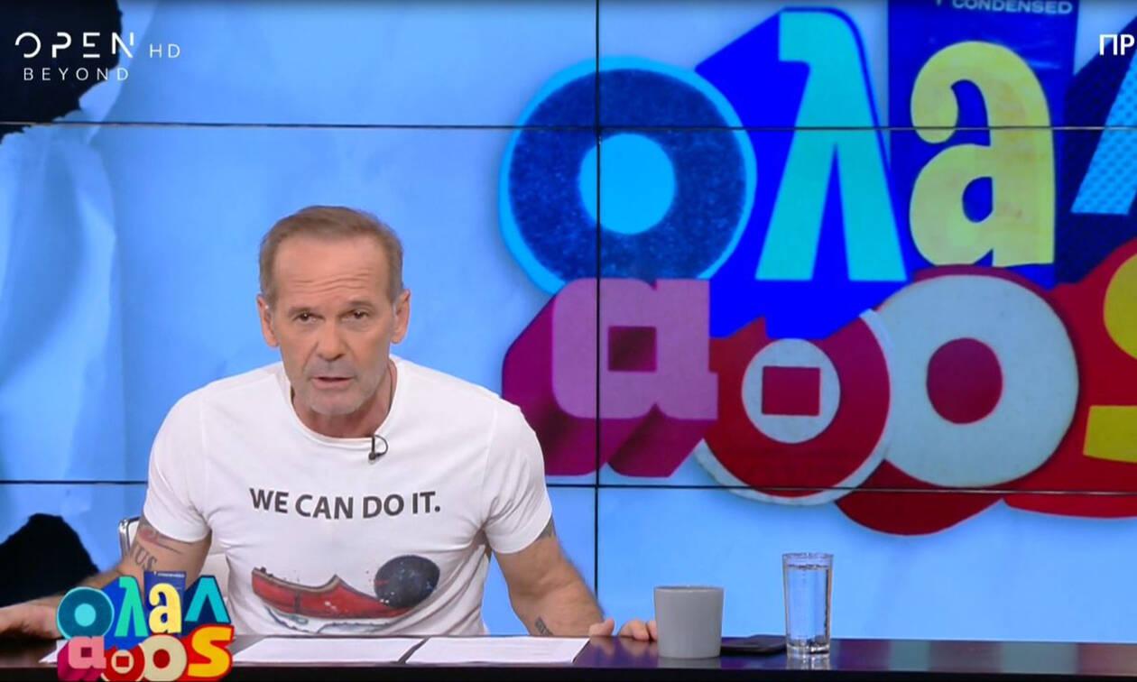 «Όλα λάθος»: Θα μείνετε άφωνοι με την ατάκα του Κωστόπουλου στην πρεμιέρα της εκπομπής του!