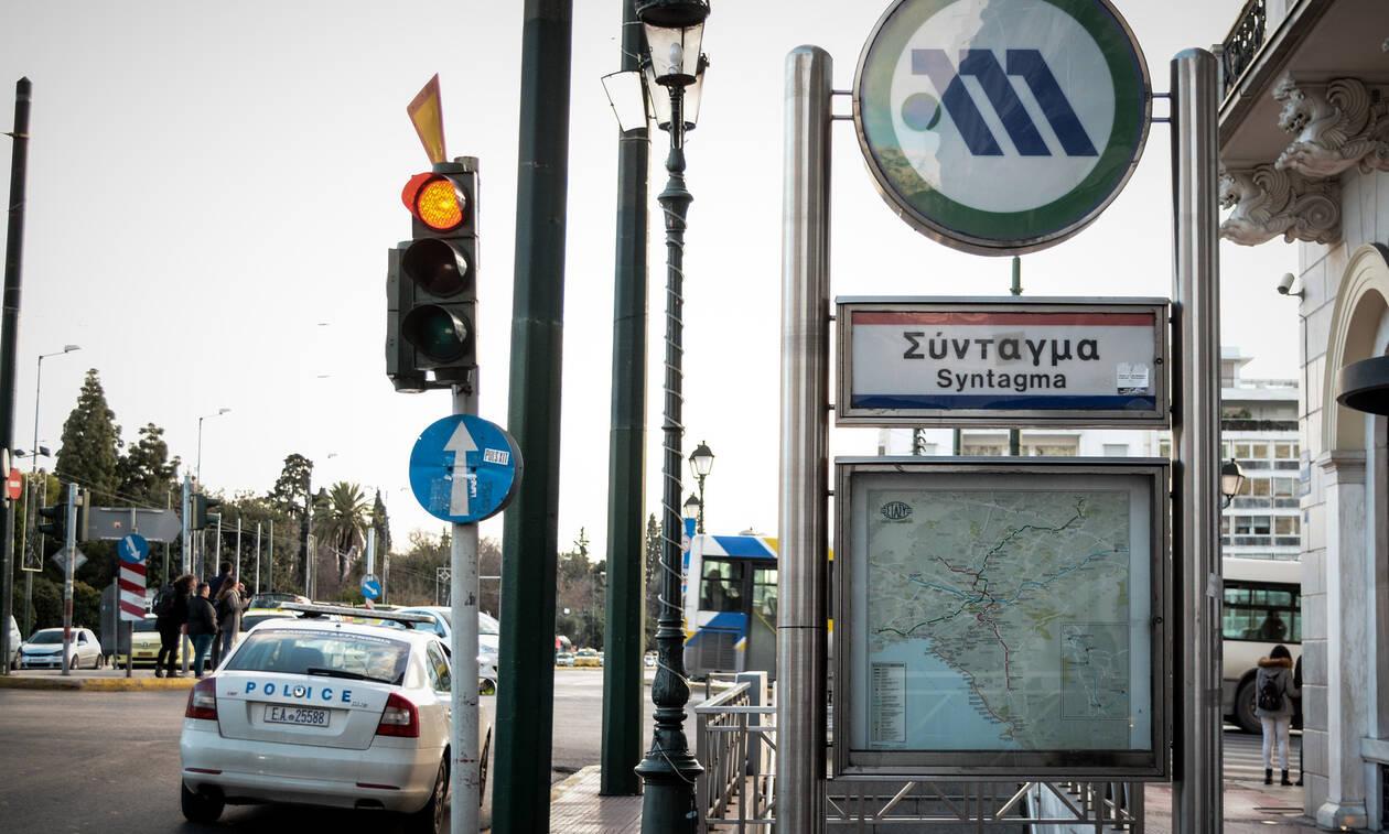 Συναγερμός για βόμβα στο Μετρό στο Σύνταγμα