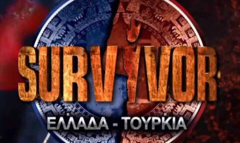 Survivor spoiler διαρροή ΤΩΡΑ: Αυτή η ομάδα θα κερδίσει σήμερα (16/03) την ασυλία