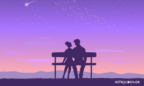 Η αγάπη είναι κάτι διαφορετικό για τον καθένα