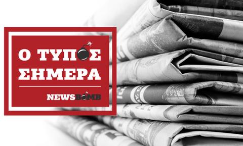 Εφημερίδες: Διαβάστε τα πρωτοσέλιδα των εφημερίδων (17/03/2019)