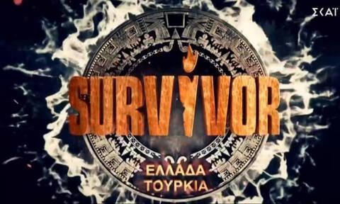 Survivor spoiler - διαρροή: Αυτή η ομάδα κερδίζει την ασυλία (17/03)