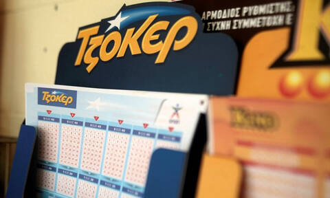 Τζόκερ κλήρωση [2001]: Αυτοί είναι οι αριθμοί που κερδίζουν τα 700.000 ευρώ!