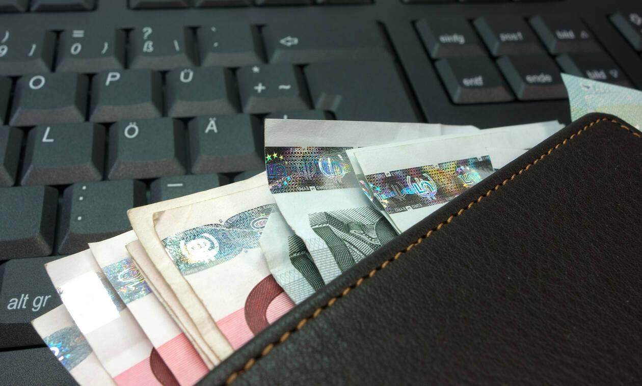 Αναδρομικά συνταξιούχων: Με αυτή την αίτηση θα πάρετε 4.000 ευρώ!