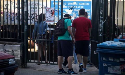 Έκλεισαν 15 σχολεία στην Αθήνα τα τελευταία χρόνια