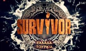 Survivor spoiler - διαρροή: Αυτός ο παίκτης κερδίζει σήμερα (18/03) το αυτοκίνητο