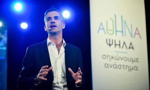 Εκλογές 2019: Αυτό είναι το ψηφοδέλτιο του Κώστα Μπακογιάννη για τον δήμο Αθηναίων