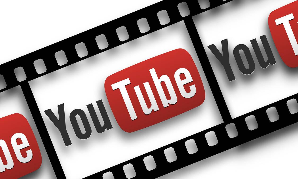 To YouTube ανακοίνωσε μία σημαντική αλλαγή - Μάθε τι