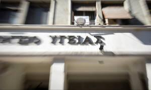 Υπουργείο Υγείας: Συλλυπητήριο μήνυμα για την απώλεια του Θανάση Γιαννακόπουλου