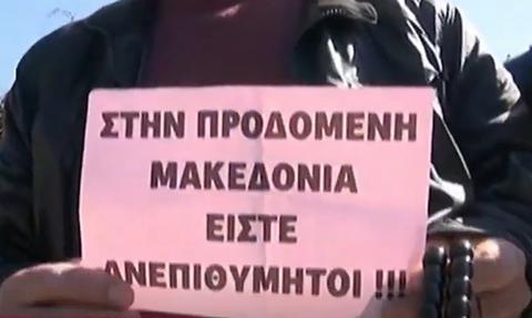 Τα «άκουσε» ο Νίκος Παππάς στο Κιλκίς: «Προδώσατε τη Μακεδονία» (vid)