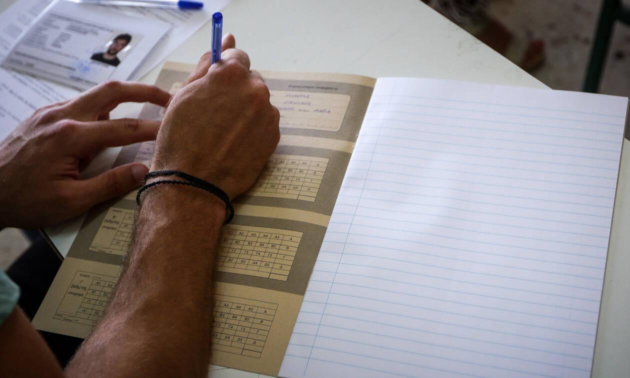 Πανελλήνιες 2019: Πότε αρχίζει η υποβολή αιτήσεων