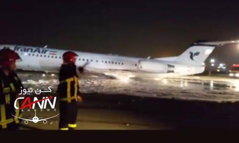 Πανικός στην Τεχεράνη: Αεροσκάφος με 100 επιβάτες έπιασε φωτιά (Pics + Vids)