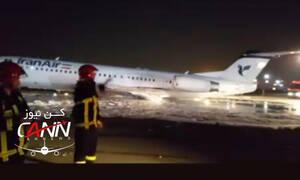 Αεροσκάφος έπιασε φωτιά στο αεροδρόμιο της Τεχεράνης – Τουλάχιστον 50 επιβάτες εγκλωβισμένοι (Vids)
