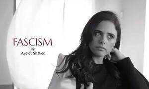 Σάλος: Η  υπουργός Δικαιοσύνης του Ισραήλ ψεκάστηκε με το άρωμα «φασισμός» (Vid)