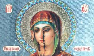 Πώς εμφανίστηκε το Άγιο Μύρο στο αντίγραφο της θαυματουργού εικόνας της Παναγίας της Επτάσπαθης