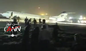 Τρόμος στο αεροδρόμιο της Τεχεράνης - Βίντεο-ΣΟΚ: Η στιγμή που το αεροπλάνο τυλίγεται στις φλόγες