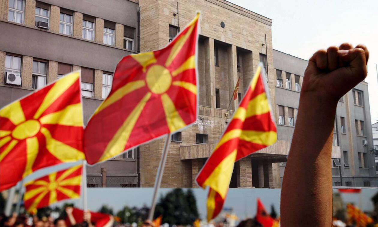 Το παραμύθι με τα Σκόπια θα το πληρώσουμε ακριβά