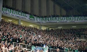 Κοινό σύνθημα για Παύλο και Θανάση Γιαννακόπουλο στο ΟΑΚΑ (video)