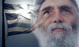 Η ελληνική γλώσσα έχει «γλώσσα» από τις πύρινες Γλώσσες της Πεντηκοστής!