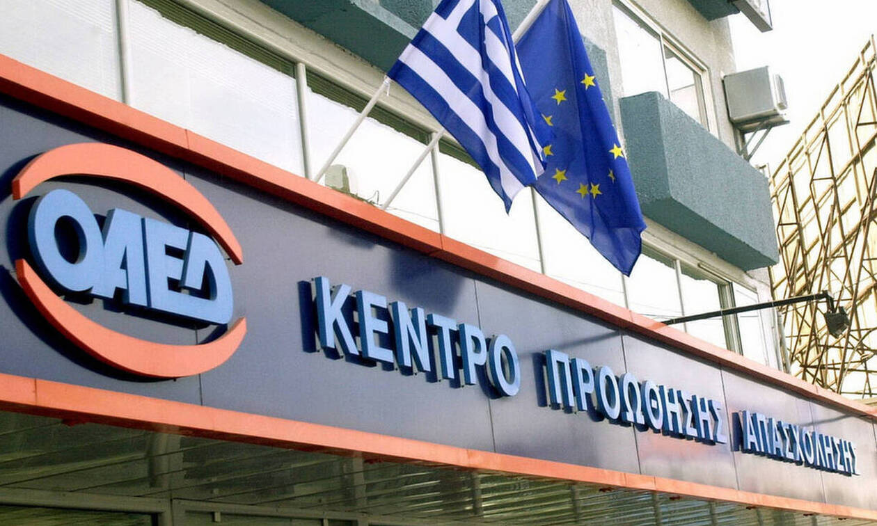 ΑΣΕΠ 2019 - Προσλήψεις: Προκήρυξη 500 θέσεων σε όλη την Ελλάδα