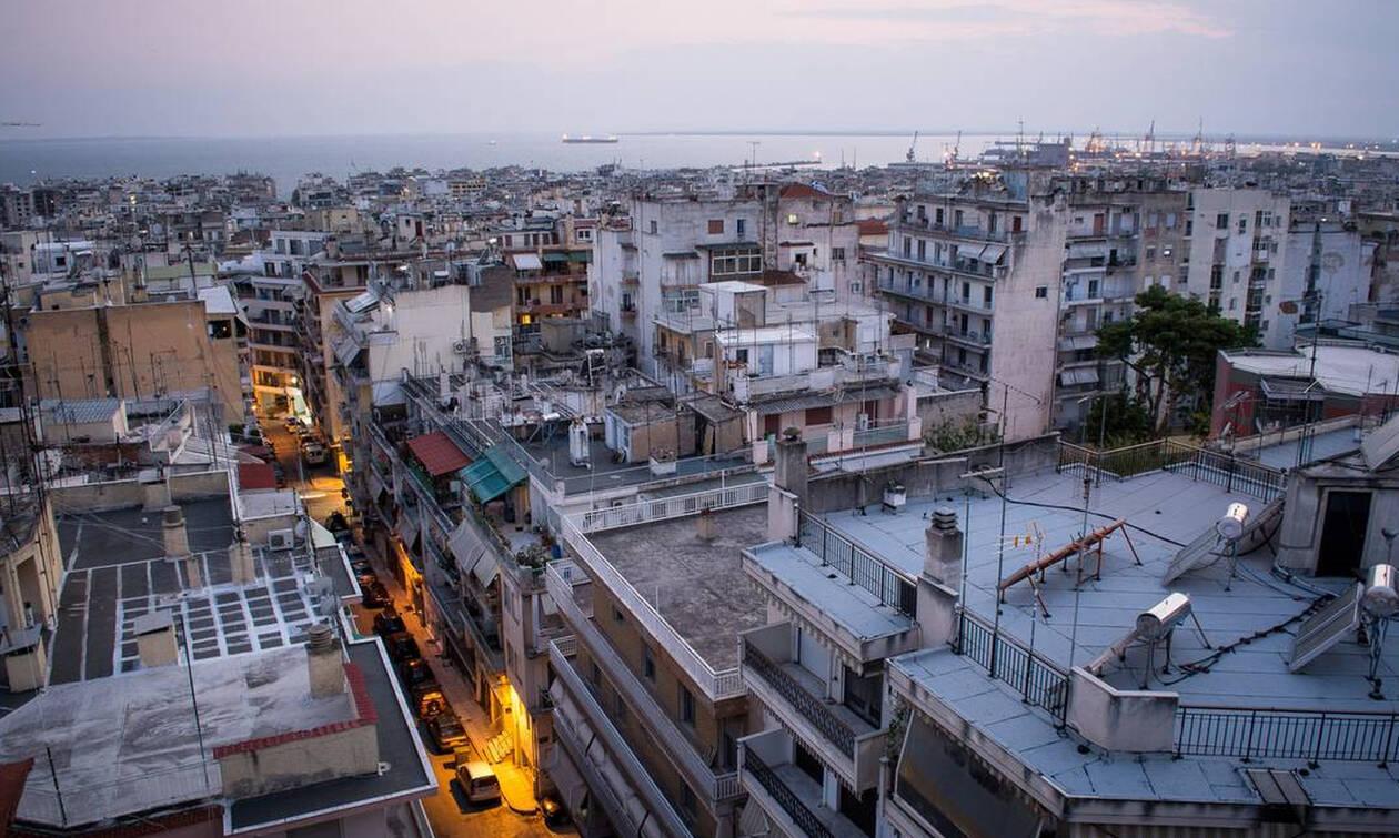 Κτηματολόγιο 2019: Πότε ξεκινά η διαδικασία για την Αθήνα
