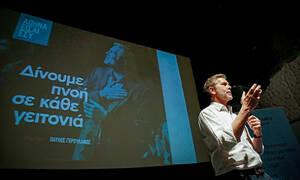 Δημοτικές εκλογές 2019: Ο Παύλος Γερουλάνος ανακοίνωσε το όνομα της παράταξής του