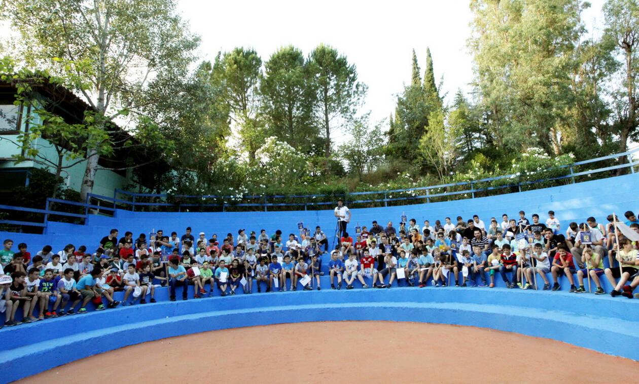 Δήμος Αθηναίων: Αρχίζουν οι εγγραφές για τις Παιδικές Κατασκηνώσεις