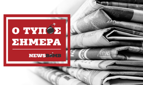 Εφημερίδες: Διαβάστε τα πρωτοσέλιδα των εφημερίδων (22/03/2019)