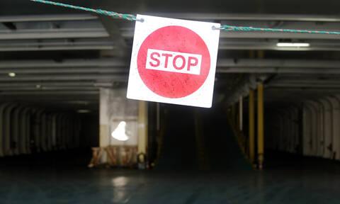 Καιρός: Προβλήματα στα ακτοπλοϊκά δρομολόγια – Πού είναι δεμένα τα πλοία