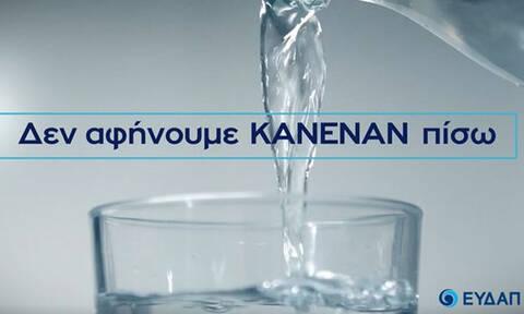 Γιατί φέτος πρέπει όλοι να γιορτάσουμε την Παγκόσμια Ημέρα του Νερού;
