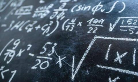 Το μαθηματικό τρικ που θα σας αλλάξει τη ζωή!
