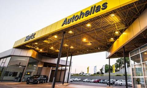 Όμιλος Autohellas: 470 εκατ. ευρώ πωλήσεις με εξαιρετική δυναμική σε 3 αναπτυσσόμενους πυλώνες