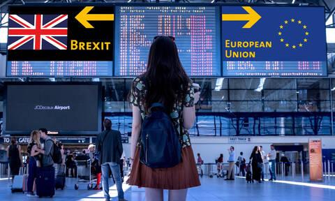 Ταξιδεύοντας στη Βρετανία μετά το Brexit: Όσα πρέπει να γνωρίζετε (vid)